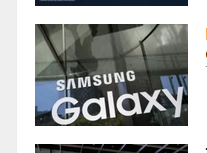 Ponsel-lipat-Android-Samsung-dikabarkan-pakai-RAM-6GB